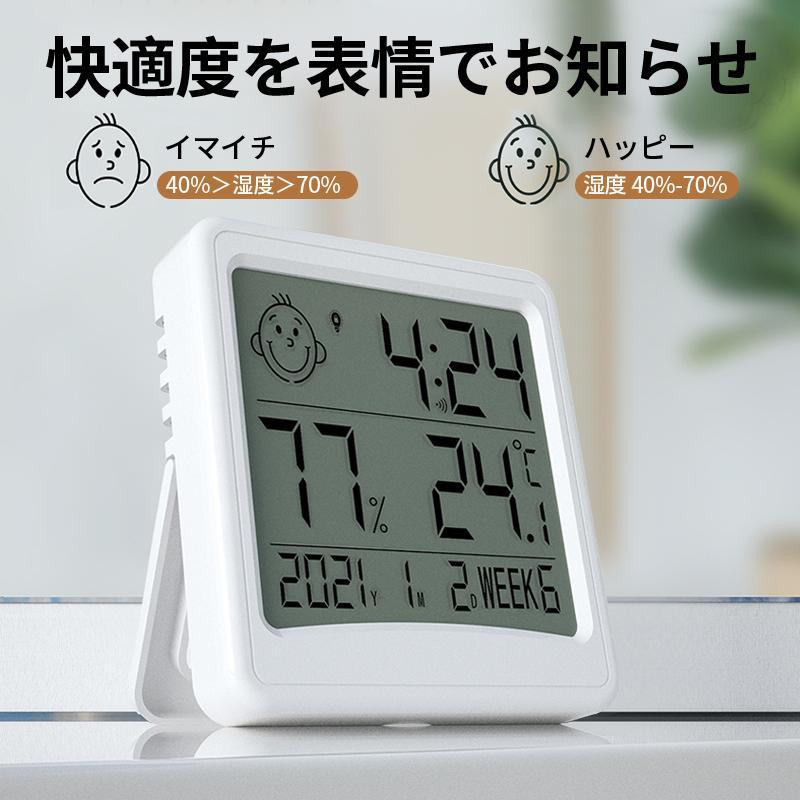 温湿度計 デジタル おしゃれ 温度計 湿度計 高精度 温湿度計付き 時計 正確 室外 室内 壁掛け 卓上 日本語取扱説明書付き 子供 アラーム カレンダー|usenya|15