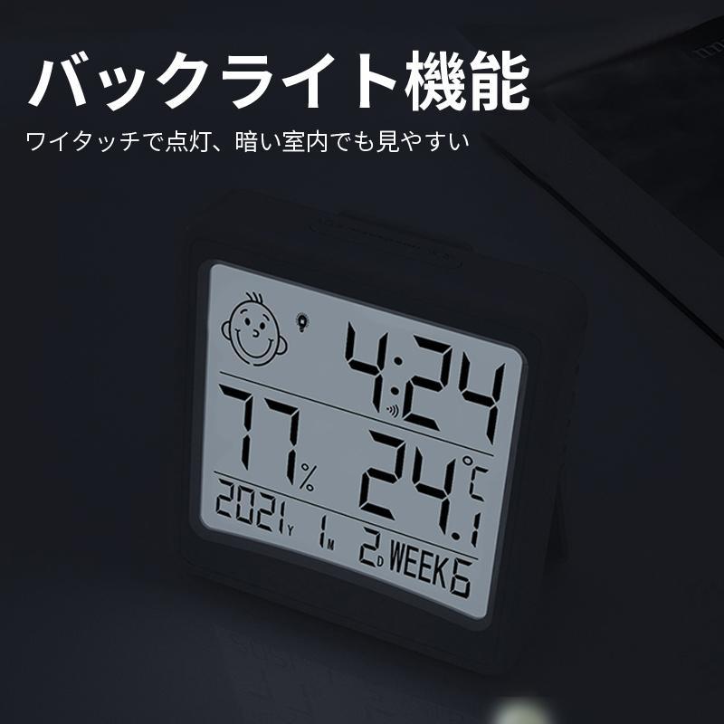温湿度計 デジタル おしゃれ 温度計 湿度計 高精度 温湿度計付き 時計 正確 室外 室内 壁掛け 卓上 日本語取扱説明書付き 子供 アラーム カレンダー|usenya|16