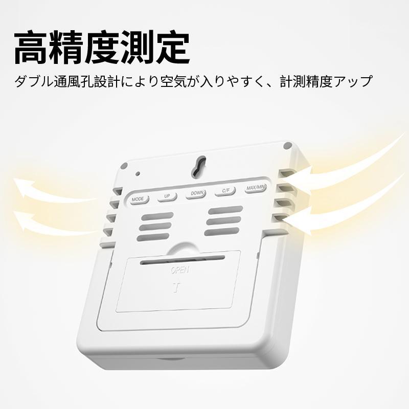 温湿度計 デジタル おしゃれ 温度計 湿度計 高精度 温湿度計付き 時計 正確 室外 室内 壁掛け 卓上 日本語取扱説明書付き 子供 アラーム カレンダー|usenya|17
