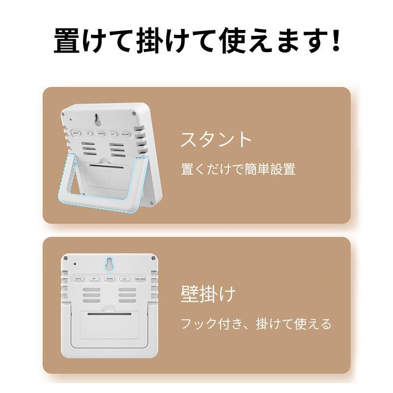温湿度計 デジタル おしゃれ 温度計 湿度計 高精度 温湿度計付き 時計 正確 室外 室内 壁掛け 卓上 日本語取扱説明書付き 子供 アラーム カレンダー|usenya|18