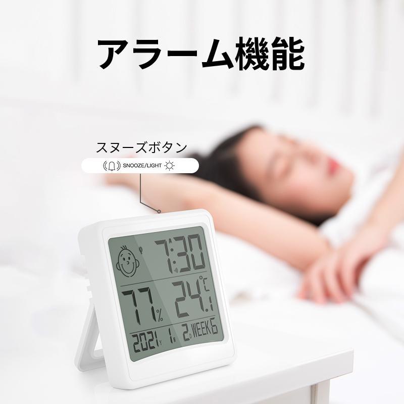 温湿度計 デジタル おしゃれ 温度計 湿度計 高精度 温湿度計付き 時計 正確 室外 室内 壁掛け 卓上 日本語取扱説明書付き 子供 アラーム カレンダー|usenya|19