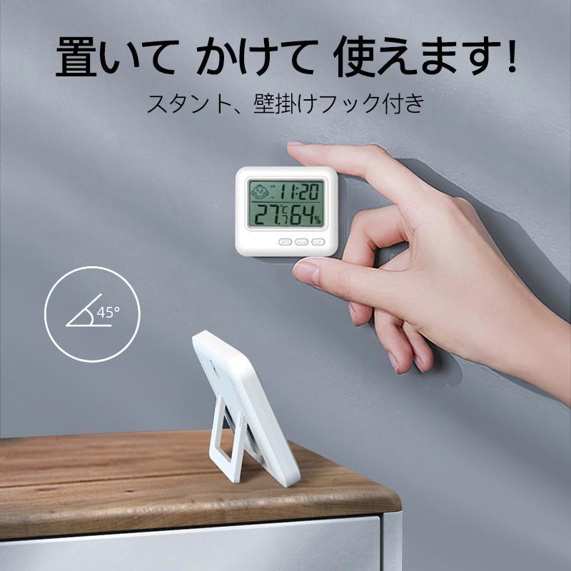 温湿度計 デジタル おしゃれ 温度計 湿度計 高精度 温湿度計付き 時計 正確 室外 室内 壁掛け 卓上 日本語取扱説明書付き 子供 アラーム カレンダー|usenya|07