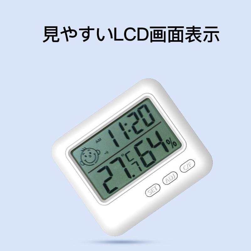 温湿度計 デジタル おしゃれ 温度計 湿度計 高精度 温湿度計付き 時計 正確 室外 室内 壁掛け 卓上 日本語取扱説明書付き 子供 アラーム カレンダー|usenya|08