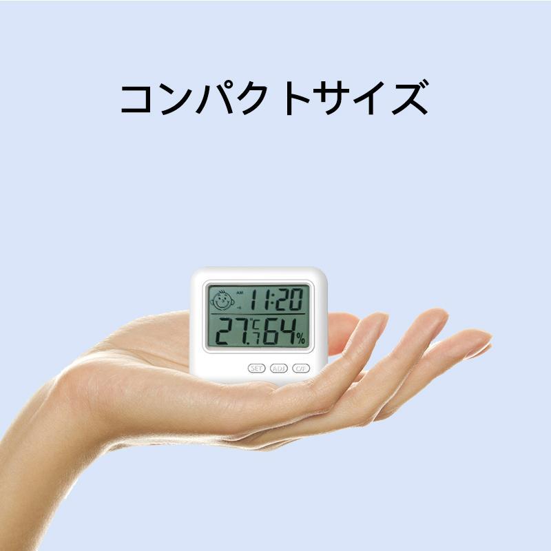 温湿度計 デジタル おしゃれ 温度計 湿度計 高精度 温湿度計付き 時計 正確 室外 室内 壁掛け 卓上 日本語取扱説明書付き 子供 アラーム カレンダー|usenya|09