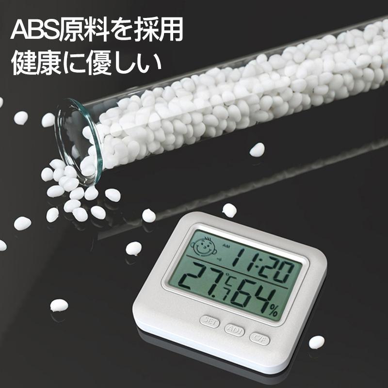 温湿度計 デジタル おしゃれ 温度計 湿度計 高精度 温湿度計付き 時計 正確 室外 室内 壁掛け 卓上 日本語取扱説明書付き 子供 アラーム カレンダー|usenya|10