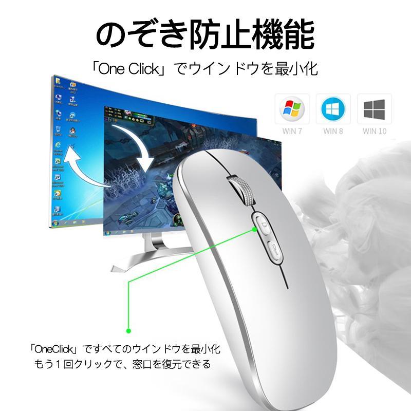 マウス ワイヤレスマウス 無線 Bluetooth 充電 充電式 小型 薄型 静音 バッテリー内蔵 usb  Mac Windows タブレット iPad Surface 光学式 ブルートゥース|usenya|02