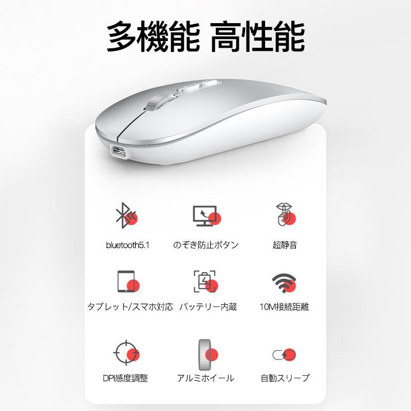 マウス ワイヤレスマウス 無線 Bluetooth 充電 充電式 小型 薄型 静音 バッテリー内蔵 usb  Mac Windows タブレット iPad Surface 光学式 ブルートゥース|usenya|10