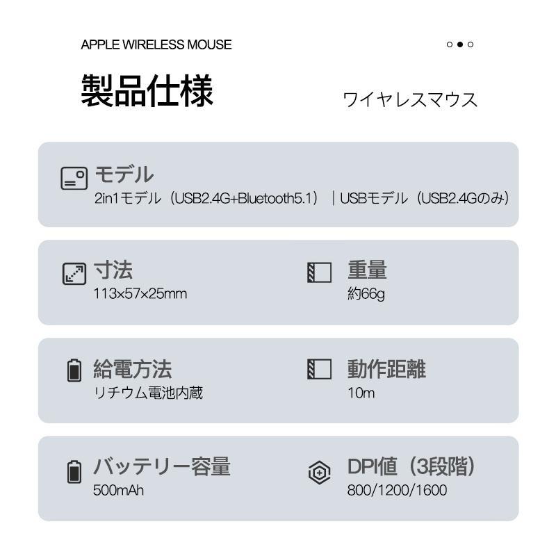 マウス ワイヤレスマウス 無線 Bluetooth 充電 充電式 小型 薄型 静音 バッテリー内蔵 usb  Mac Windows タブレット iPad Surface 光学式 ブルートゥース|usenya|13