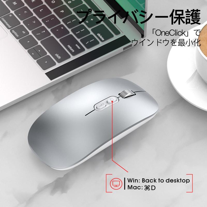 マウス ワイヤレスマウス 無線 Bluetooth 充電 充電式 小型 薄型 静音 バッテリー内蔵 usb  Mac Windows タブレット iPad Surface 光学式 ブルートゥース|usenya|03