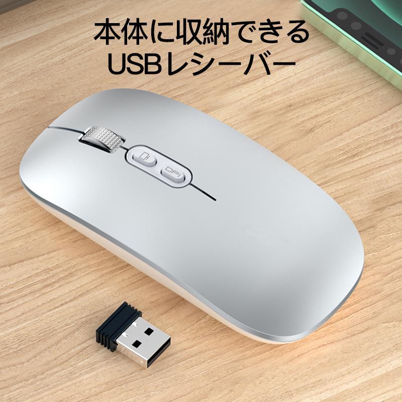 マウス ワイヤレスマウス 無線 Bluetooth 充電 充電式 小型 薄型 静音 バッテリー内蔵 usb  Mac Windows タブレット iPad Surface 光学式 ブルートゥース|usenya|04