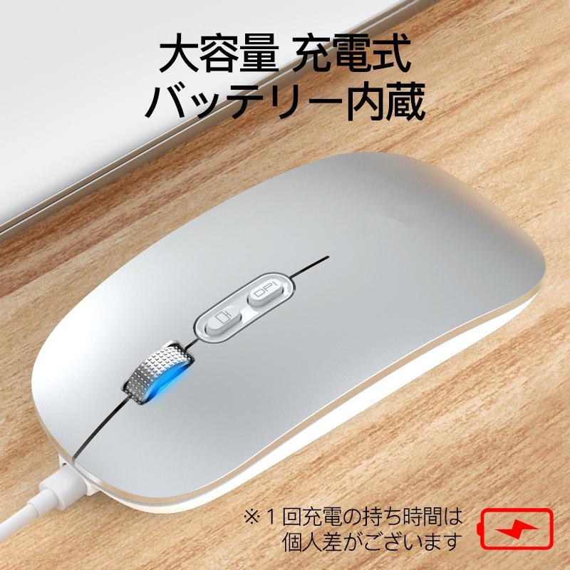 マウス ワイヤレスマウス 無線 Bluetooth 充電 充電式 小型 薄型 静音 バッテリー内蔵 usb  Mac Windows タブレット iPad Surface 光学式 ブルートゥース|usenya|05