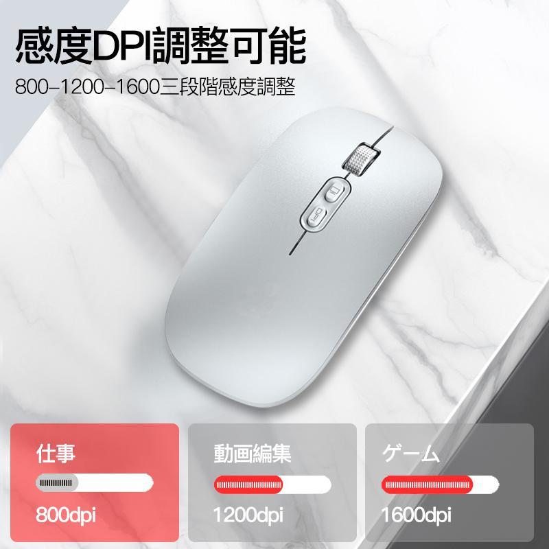 マウス ワイヤレスマウス 無線 Bluetooth 充電 充電式 小型 薄型 静音 バッテリー内蔵 usb  Mac Windows タブレット iPad Surface 光学式 ブルートゥース|usenya|07