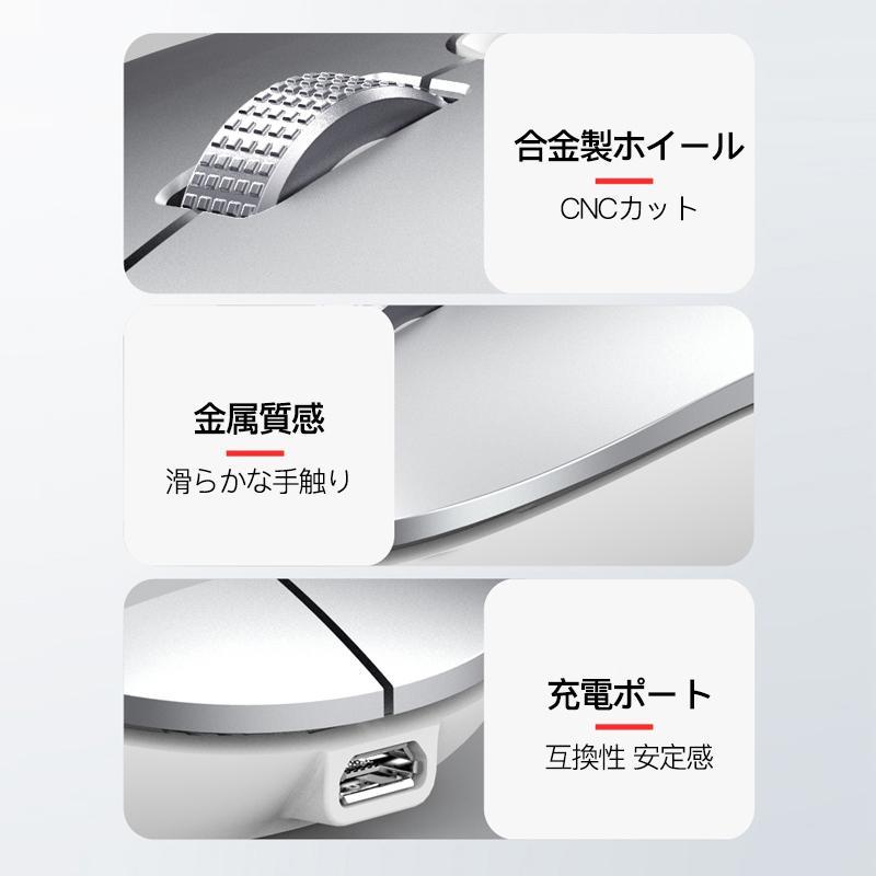 マウス ワイヤレスマウス 無線 Bluetooth 充電 充電式 小型 薄型 静音 バッテリー内蔵 usb  Mac Windows タブレット iPad Surface 光学式 ブルートゥース|usenya|08