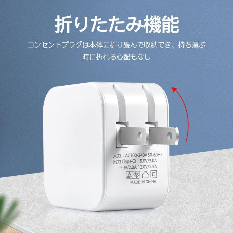 iphone12充電器 純正 iphone アダプター PD タイプc 2m 電源 アダプタ usb-c  type-c ケーブル アイフォン pse認証済 急速充電 ipad qc3.0 usenya 02