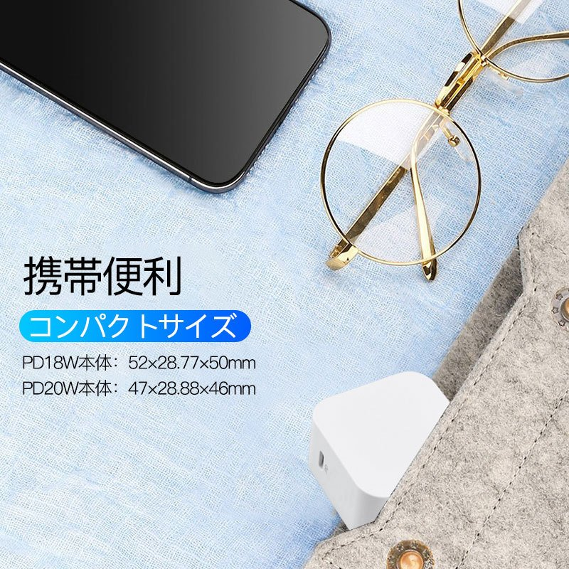iphone12充電器 純正 iphone アダプター PD タイプc 2m 電源 アダプタ usb-c  type-c ケーブル アイフォン pse認証済 急速充電 ipad qc3.0 usenya 03