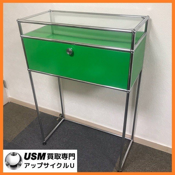 USM Haller ハラーシステム ガラス天板付カウンター USMグリーン|usm-haller-upcycle-u