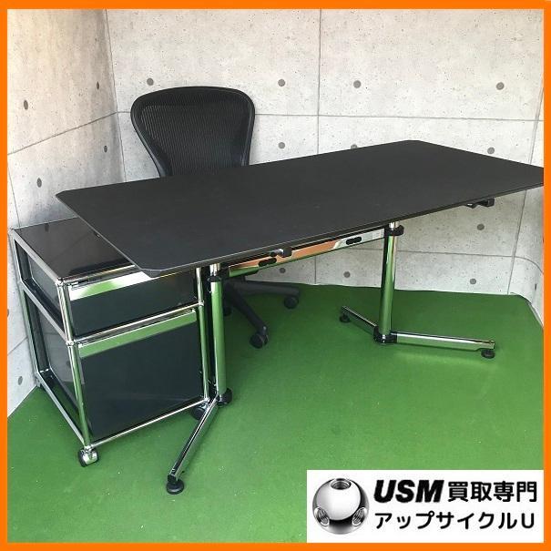クロムの脚が美しい、エグゼクティブ向けのワークデスク「USM Kitos キトステーブル」|usm-haller-upcycle-u