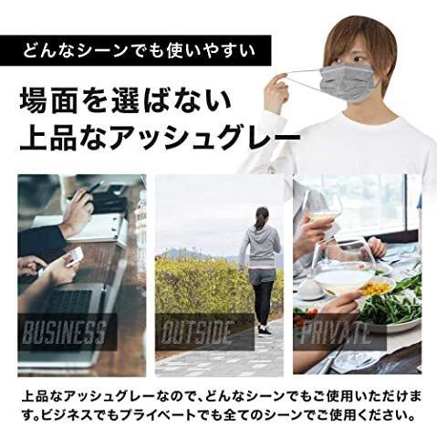 [ブランド] HOC アッシュ グレー マスク 50枚 使い捨て 個包装 3層構造 不織布マスク グレーマスク グレー utidenokozuchi 03