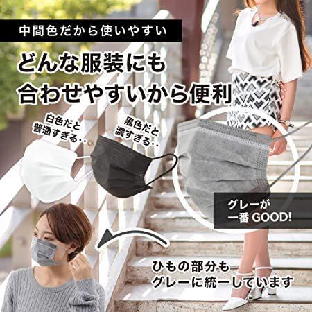 [ブランド] HOC アッシュ グレー マスク 50枚 使い捨て 個包装 3層構造 不織布マスク グレーマスク グレー utidenokozuchi 05