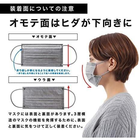 [ブランド] HOC アッシュ グレー マスク 50枚 使い捨て 個包装 3層構造 不織布マスク グレーマスク グレー utidenokozuchi 07