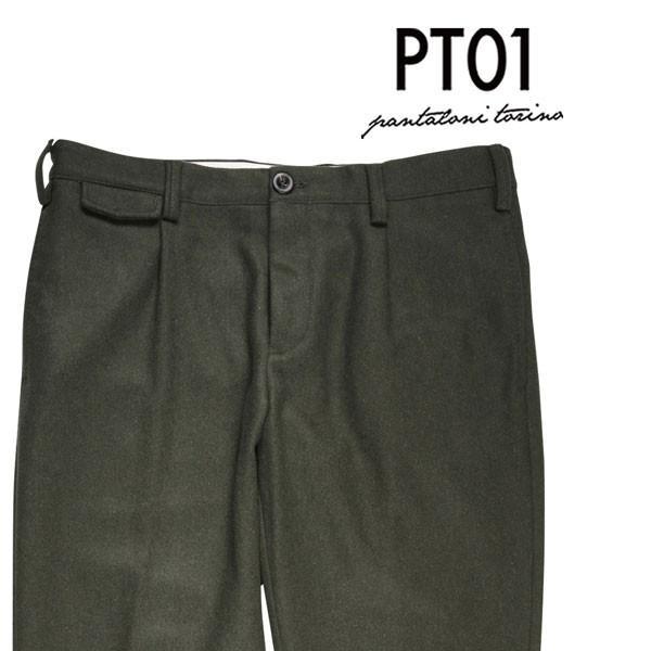 PT01(ピーティー ゼロウーノ) ウールパンツ IX16 グリーン 35 20709 【W20710】|utsubostock