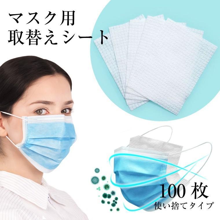 布マスク フィルター 不織布 効果