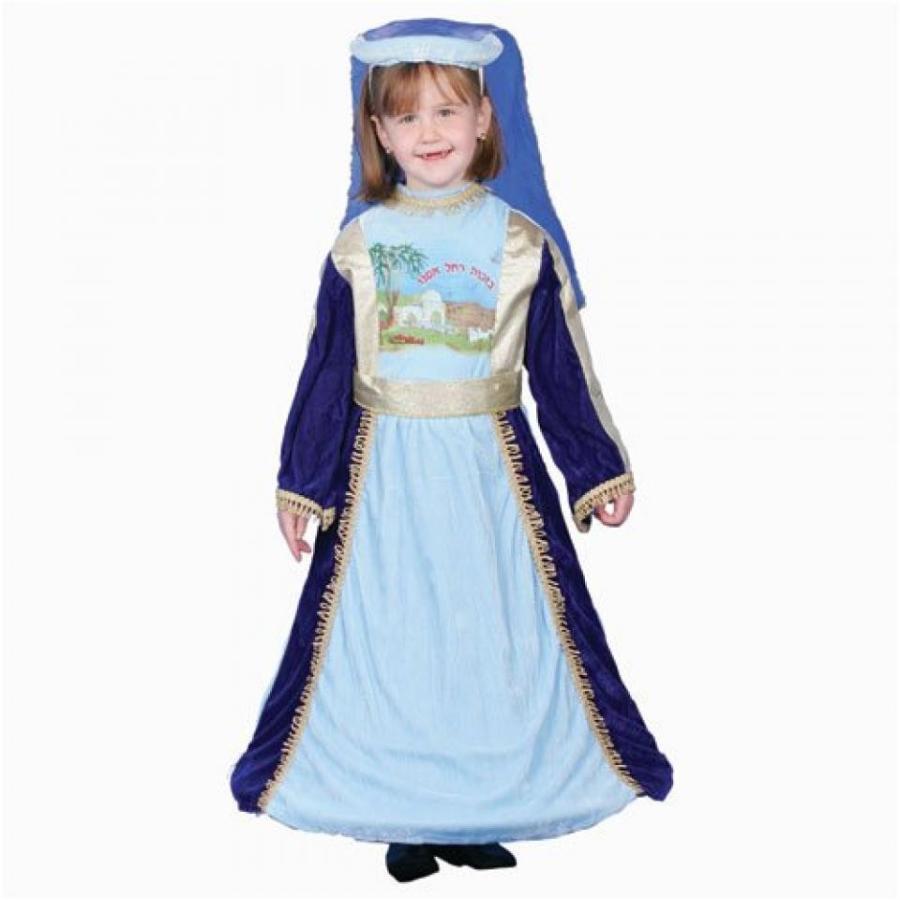 ハロウィン コスプレ 輸入品 Jewish Mother Rachel Costume Set
