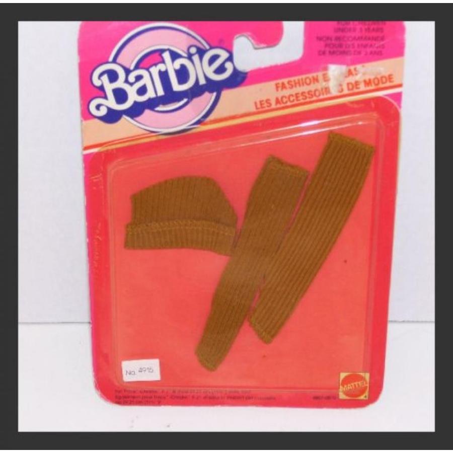 バービー おもちゃ 1983 Barbie Doll Vintage Fashion Extras Hat & Leggings 輸入品