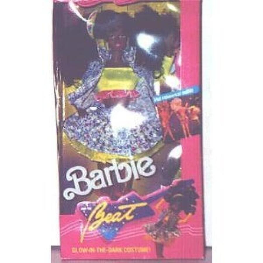 ハロウィン コスプレ 輸入品 Barbie and the Beat Christie W/glow in the Dark Costume