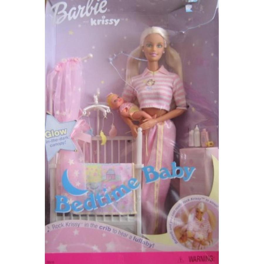 バービー おもちゃ Barbie & Krissy - Bedtime Baby W/ Musical Crib (2000) 輸入品