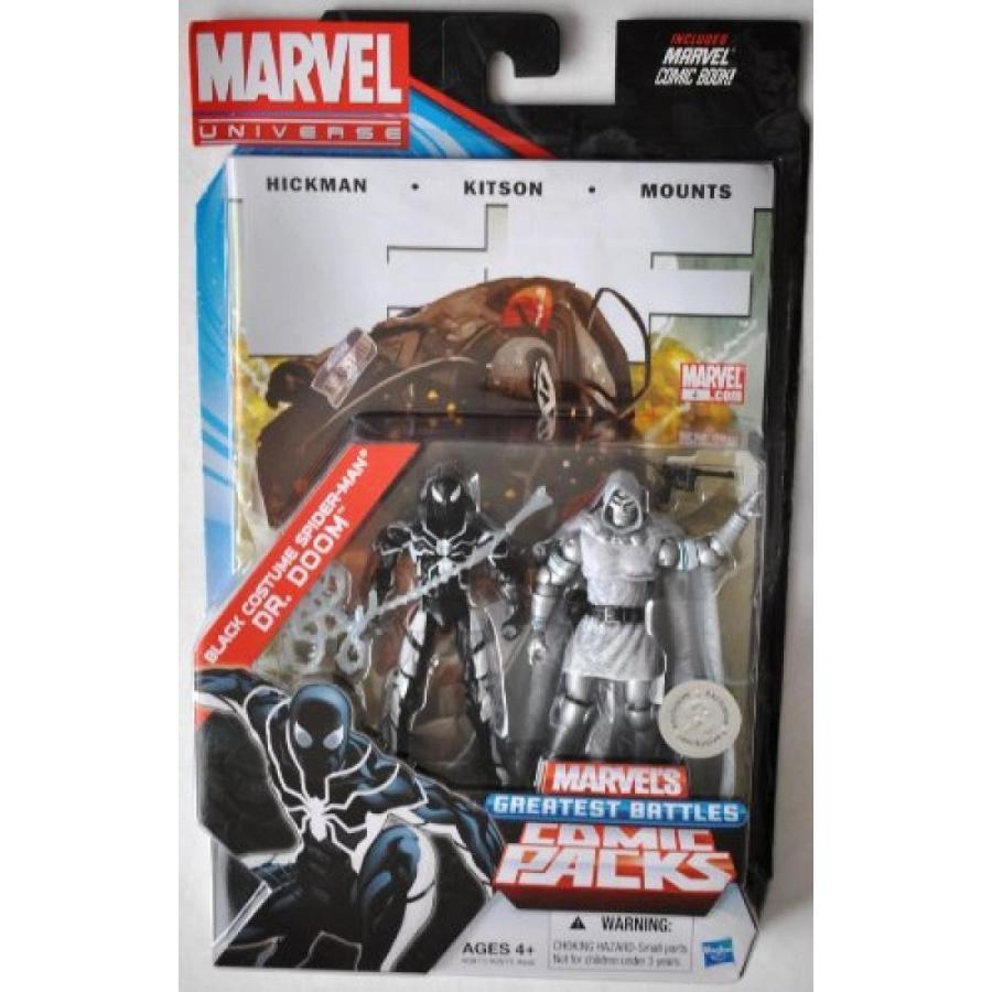 ハロウィン コスプレ 輸入品 Marvel Universe 黒 Costume Spider-Man & Dr. Doom Exclusive Comic Pack Includes Comic Book
