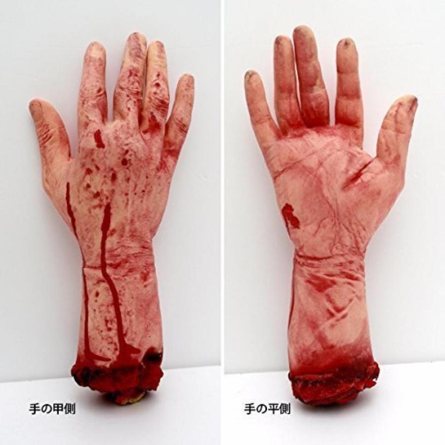 ハロウィン コスプレ 輸入品 Small fingerprint and wrinkles are even reproduced on Halloween It's cut very realistically The descent/costume masquerade