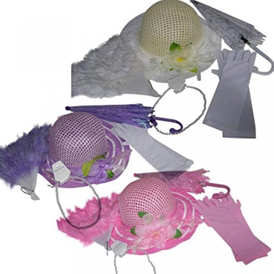 ハロウィン コスプレ 輸入品 Girl's Tea Party Dress Up Costume Set (15pc) in a set of 3 colors