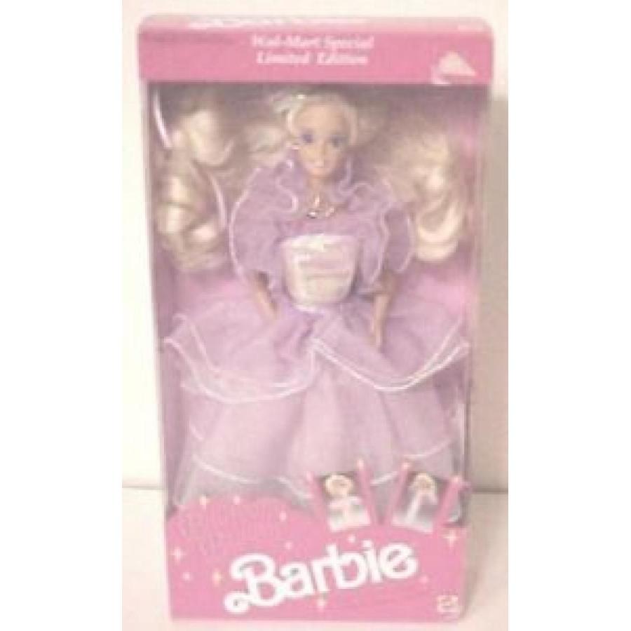 バービー おもちゃ Ballroom Beauty Barbie Doll Wal-Mart Special Limited Edition 輸入品