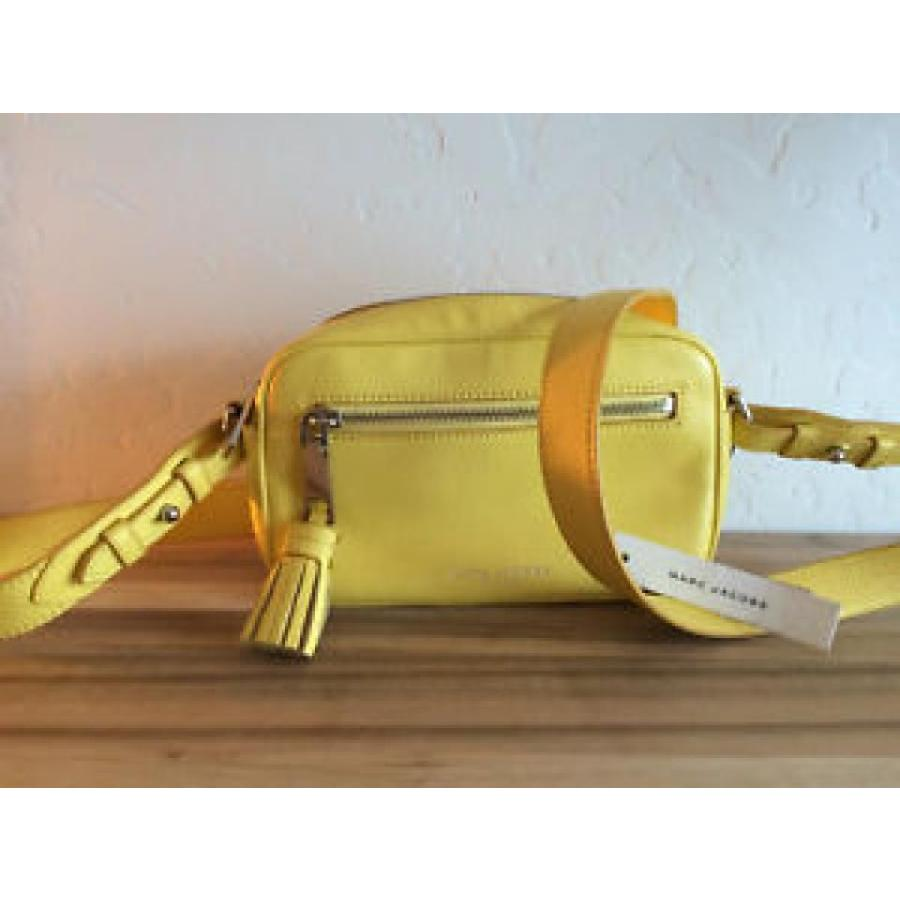 輝い マーク Color)・ジェイコブズ Crossbody バッグ Marc Jacobs Zoom Zoom Leather Crossbody Bag (NWT; Banana Cream Color), fabfab:1a43fb37 --- chizeng.com