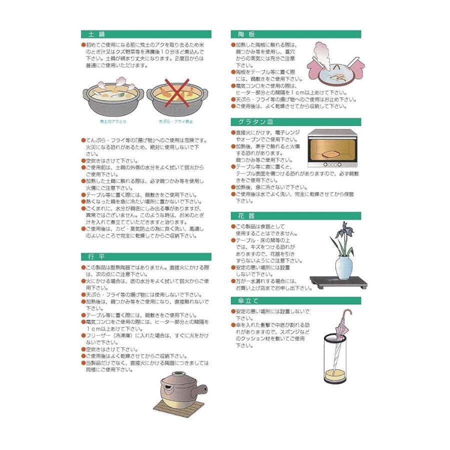 座卓 メラミン 黒木目(折足) 150 x 90 x 32.5cm (7-761-1) 料亭 旅館 和食器 飲食店 業務用