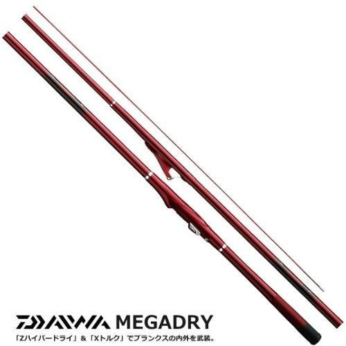 ダイワ(DAIWA) スピニング ロッド メガドライ 1.85-53 釣り竿