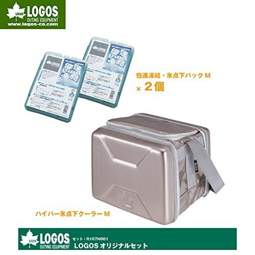 LOGOS(ロゴス)ハイパー氷点下クーラーM(12L)&倍速凍結・氷点下パックM×2個セット3点セット / R167N001