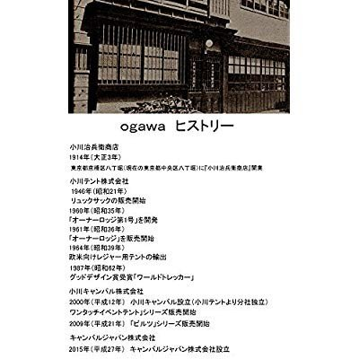 ogawa(オガワ) タープ システムタープヘキサDX 3331