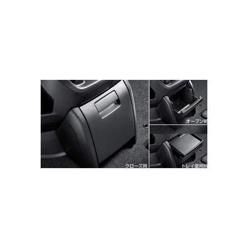 TOYOTA(トヨタ) 純正部品 NOAH ノア ZRR70W/75W ZRR70G/75G マルチボックス グレージュ 08471-281