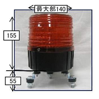 ハイパワーLED回転灯100V赤色 節電・無音