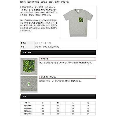 エバーグリーン(EVERGREEN) B-TRUE オリカモポケットTシャツ XL ミックスグレー.