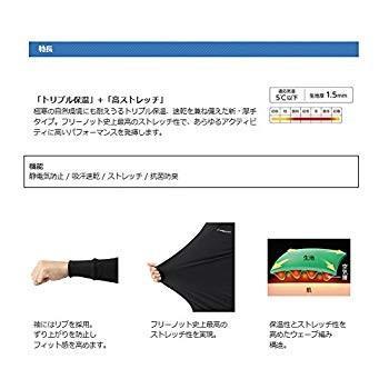 フリーノット(FREE KNOT) レイヤーテック モックネックシャツ ストレッチ厚手 M Y1634 90 ブラック