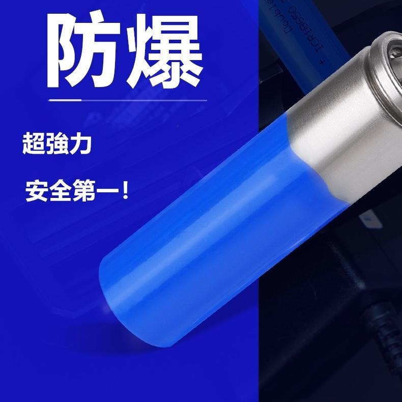 18650リチウムイオンバッテリー  充電池3本 3.7V充電式バッテ リー LED懐中電灯用ヘッドライ ト用 電化製品用 大容量3000m Ah保護回路付 PSE認証済み|uuu-shop|04