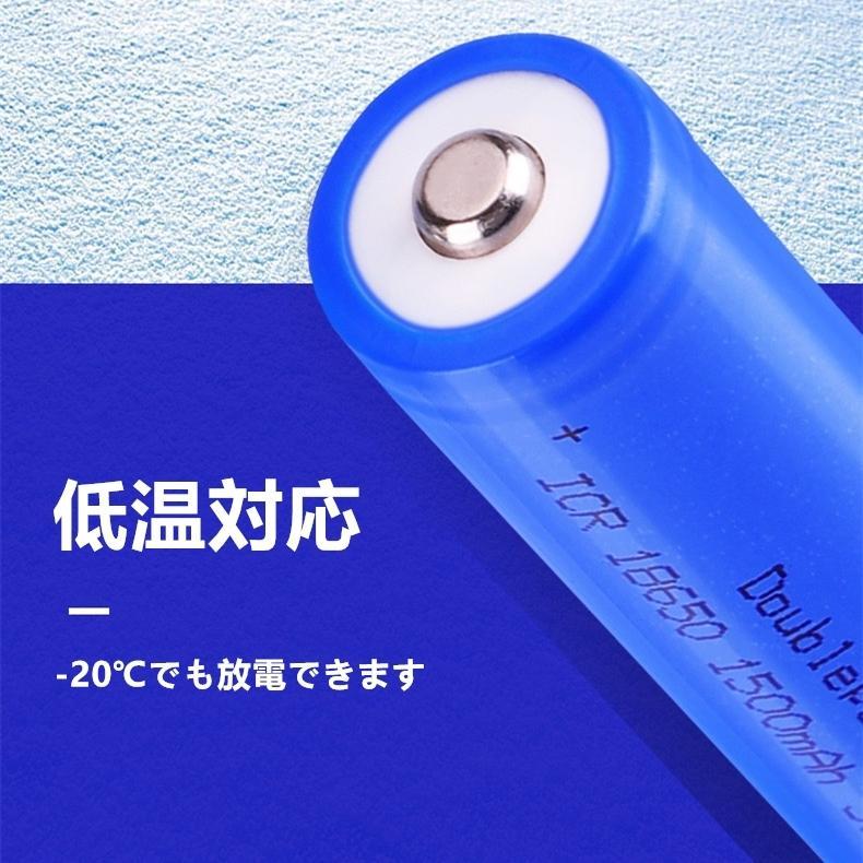 18650リチウムイオンバッテリー  充電池1本 3.7V充電式バッテ リー LED懐中電灯用ヘッドライ ト用 電化製品用 大容量3000m Ah保護回路付 PSE認証済み|uuu-shop|05