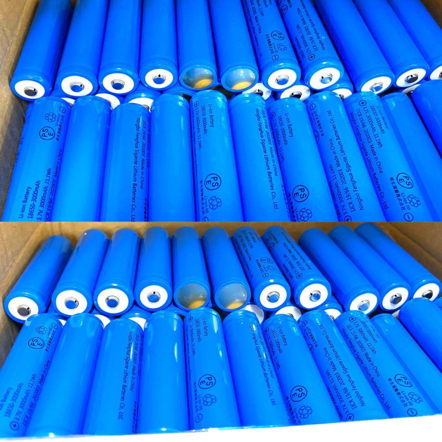 18650リチウムイオンバッテリー  充電池1本 3.7V充電式バッテ リー LED懐中電灯用ヘッドライ ト用 電化製品用 大容量3000m Ah保護回路付 PSE認証済み|uuu-shop|07