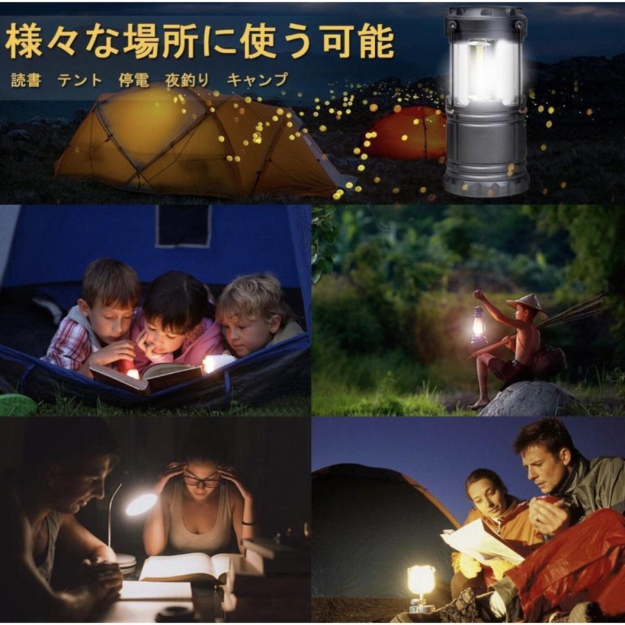 LEDランタン 超強力 COB型 明るい 携帯型 折り畳み式 ポータブル テントライト 防水 防災 電池式 登山 夜釣り ハイキング アウトドア キャンプ用 2個セット uuu-shop 06