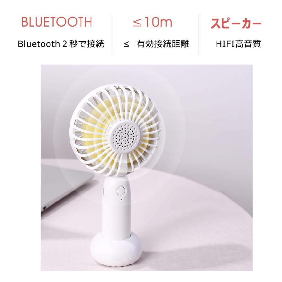 最新版 携帯扇風機 USB充電式 卓上ミニ扇風機  高音質 大音量 卓上置き両用 熱中症対策 風量3段階調節対応 5枚羽根 持ち運び便利 Bluetoothスピーカー付き uuu-shop 05