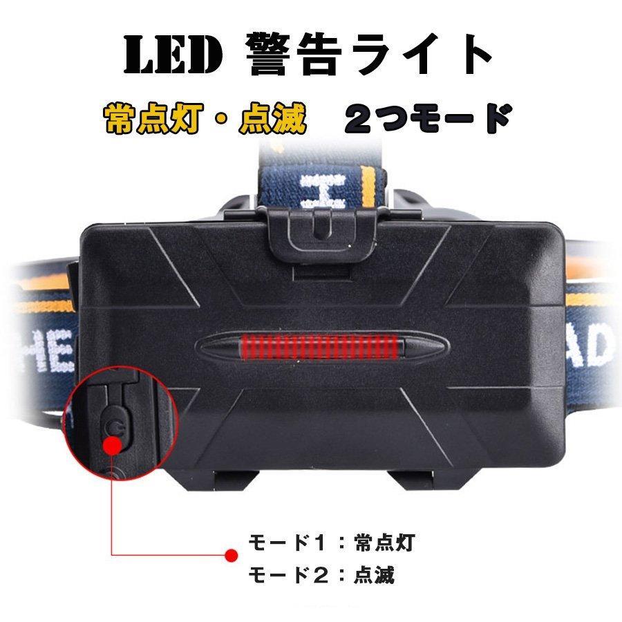 ヘッドライト led 充電式 ヘッドランプ - 軽量 防水 90度調節可能 高輝度 18650型バッテリー 夜釣り 停電時用 登山 アウトドア作業用|uuu-shop|04