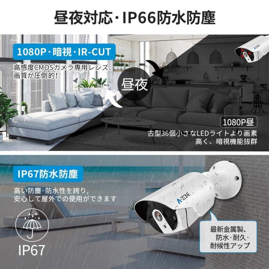 防犯カメラキット 200万画素タイプ POE給電カメラ 10.1インチモニター付き ネットワークカメラ 暗視撮影  防水 屋内/屋外 アクセス 無料アプリ 遠隔監視対応|uuu-shop|06